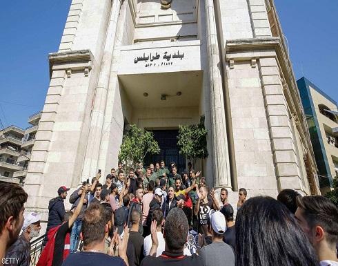 احتجاجات لبنان.. من إغلاق الشوارع إلى تعطيل المؤسسات
