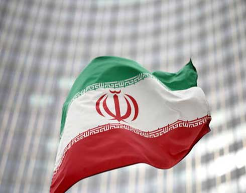 إيران: نقترب من رفع كافة أشكال العقوبات بنتائج مشرفة
