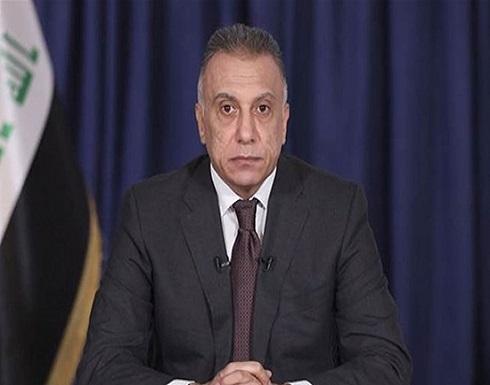 تغييرات واسعة بمناصب هامة في العراق