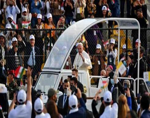 بالصور.. البابا فرنسيس يختتم زيارته إلى العراق