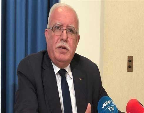"""وزير الخارجية الفلسطيني: ننتظر خطوات تصحيحية من إدارة """"بايدن"""""""