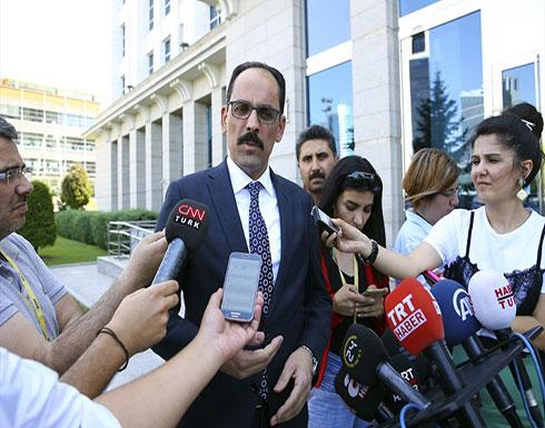 الرئاسة التركية ترد على أنباء نشر قوات روسية بتركيا