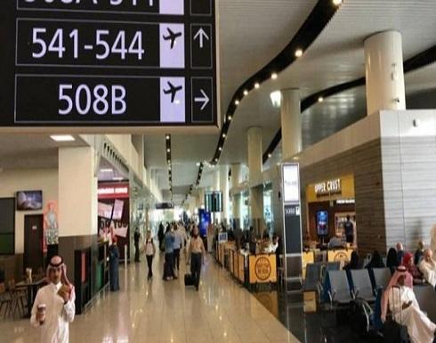 السعودية تمنع مواطنيها من السفر إلى إندونيسيا