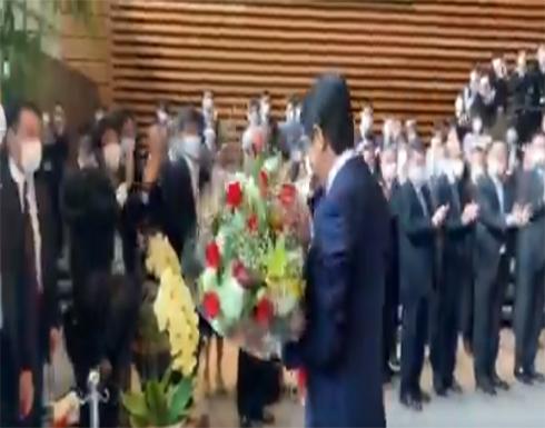 شاهد : لحظة وداع رئيس الوزراء الياباني السابق شينزو آبي لمقر مجلس الوزراء