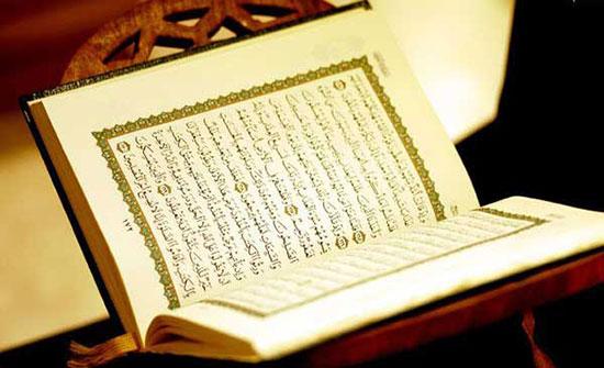 التثاؤب أثناء قراءة القرآن هل هو دليل على وجود سحر؟