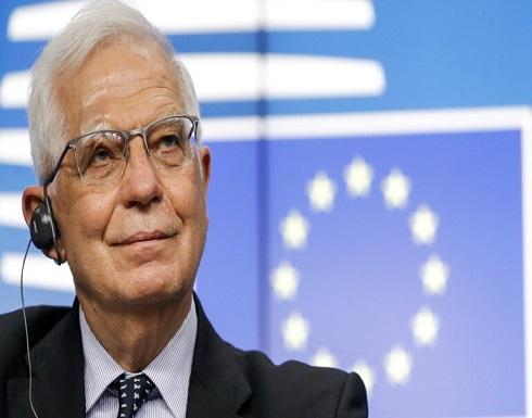 """الاتحاد الأوربي يتطلع إلى """"بداية جديدة"""" للعلاقات مع الحكومة الإسرائيلية"""