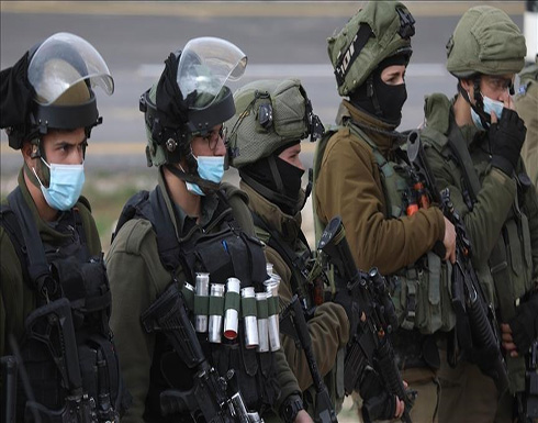 """إسرائيل تهاجم قرار """"الجنائية"""" بشأن ولايتها على الأراضي المحتلة"""