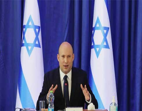 """بينيت يتحدث عن """"لحظة الحقيقة"""" ويقدم مقترحا لإيران والفلسطينيين"""