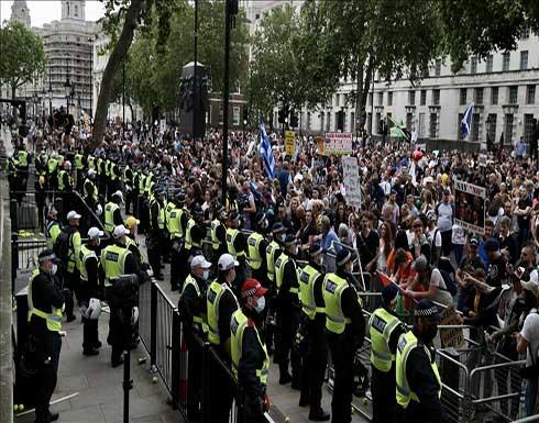 """لندن.. الآلاف يتظاهرون ضد """"قيود كورونا"""" وإسرائيل"""