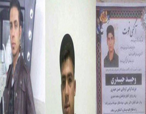 انتفاضة إيران.. 3700 معتقل ومقتل 3 تحت التعذيب