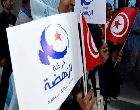 """حزب تونسي: يجب حسم ملف """"تجسس حركة النهضة"""" قبل الانتخابات"""