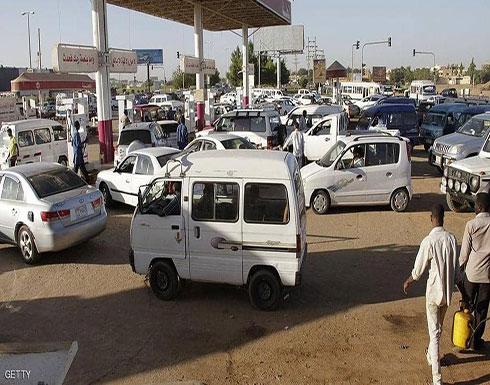 الكشف عن سبب أزمة الوقود في الخرطوم