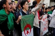 نزول مئات الجزائريين في مظاهرات جديدة للحراك الشعبي