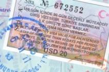قرار برفع التأشيرة بين العراق وتركيا لحملة بعض جوازات السفر