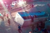بالصور.. وفاة ٦ أشخاص وأصابه ٣٨ شخص أثر حادث تدهور حافلة معتمرين في الطفيلة