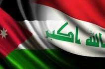 العراق يؤكد استمرار تجارته الدولية عبر الأردن