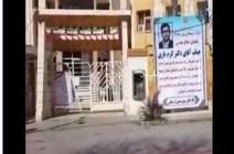 شاهد : خلو مراكز تصويت من الناخبين في إيران