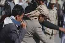 ميليشيا الحوثي تختطف 200 ضابط وجندي من أنصار صالح
