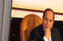 مصر.. عفو رئاسي للإفراج عن مئات السجناء