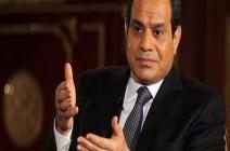 السيسي: الحكومة المصرية ليست طرفاً في اتفاق الغاز مع إسرائيل