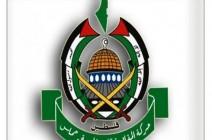 """حماس: وقف المساعدات الأمريكية عن الفلسطينيين """"ابتزاز سياسي رخيص"""""""