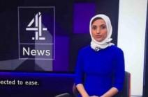 فيديو| أول مذيعة أخبار تظهر 'محجبة' على قناة أمريكية!!