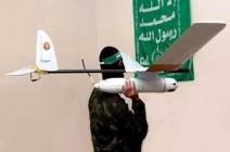 الجيش الإسرائيلي يعترض طائرة بدون طيار أطلقتها حماس باتجاه بحر غزة
