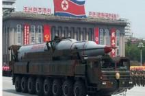 الكشف عن اتصالات إسرائيلية-كورية شمالية سابقة.. مقابل ماذا؟