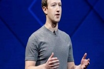 """مارك زوكربيرغ.. ضمن """"ضحايا"""" تسريبات فيسبوك الأخيرة"""
