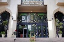 فوائد الديون الحكومية في مصر تقفز 42%