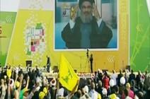 واشنطن ستخفف عقوبات متوقعة على حزب الله اللبناني