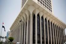 مصر: اتفاق وقف النار في ليبيا جاء استكمالا لاجتماع الغردقة ويجب دعم الجهد الحالي