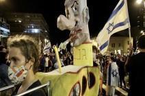 رغم الإغلاق الشامل.. إسرائيليون يواصلون التظاهر ضد نتنياهو