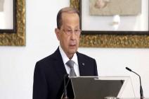 عون: التحديات بوجه البلدان العربية تتطلب تعزيز التضامن المشترك