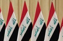 """العراق: وفد من """"أكسون موبل"""" يبحث عودة موظفيها للعمل"""