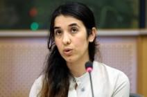 البرلمان الأوروبي يمنح جائزة سخاروف لامرأتين يزيديتين