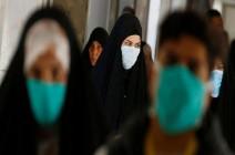 العراق يتأهب ضد كورونا.. حظر سفر وتعليق دراسة وإصابات بكركوك