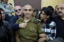 عقوبة مخففة على جندي إسرائيلي قتل فلسطينيا جريحا