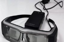 نظارات ذكية للتعرف على المجرمين!