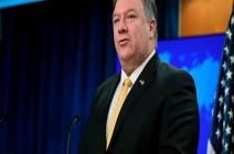 بومبيو: نبحث طرد أبناء المسؤولين الإيرانيين من أميركا