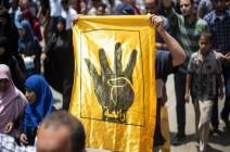 """""""رايتس ووتش"""": بعد 5 سنوات على """"رابعة"""" السلطات المصرية لم تنصف الضحايا"""