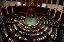 تونس.. البرلمان يرفض مشروع قانون لرفع سن التقاعد