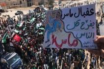 تظاهرات حاشدة شمال سوريا للمطالبة بإسقاط الأسد (شاهد)