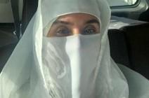 دينا تكشف أسباب ارتدائها للنقاب