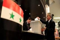 """فضيحة في سوريا.. أموات شاركوا بانتخابات """"مجلس الشعب"""""""