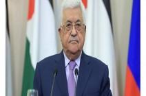 محكمة لاهاي : تخلي عباس عن اوسلو سينسف قضايا جرائم الحرب الاسرائيلية