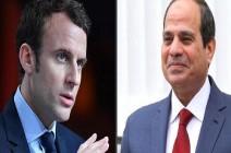 السيسي وماكرون يبحثان تسوية الأزمة الليبية