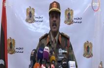بالفيديو ..اللواء أحمد المسماري: العمليات العسكرية الفعلية بدأت وحفتر يتابع التطورات بنفسه
