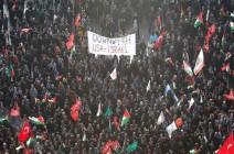 تجدد المظاهرات بمدن عالمية تنديدا بقرار ترمب