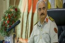 حفتر: الجيش الليبي لن يبقى مكتوف الأيدي ما يحدث في طرابلس وسيتحرك قريباً